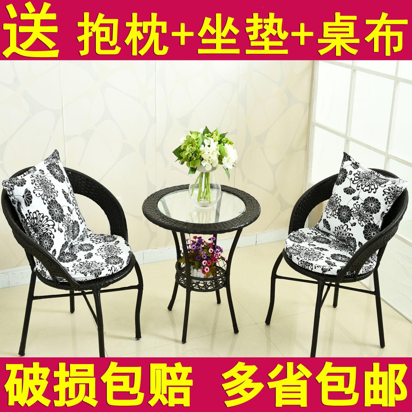 Балкон столы и стулья плетеный стул кофейный столик три образца на открытом воздухе случайный гостиная мебель сочетание специальное предложение ротанг стул пять частей
