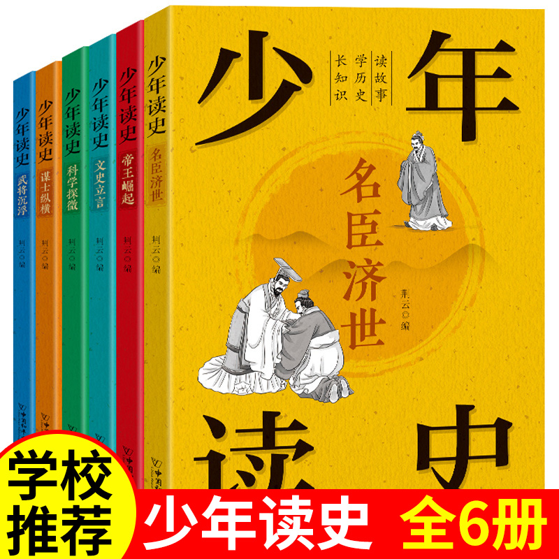 Chinese poetry conference complete set of 8 volumes of plastic sealed flying flower order reading poetry and ancient poetry collection