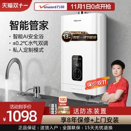 万和官网512T13燃气热水器家用天然气恒温强排式洗澡电即热13升图片