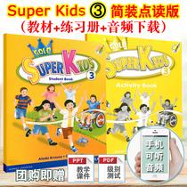 点读|朗文视情少儿英语Super Kids3 第三册 教材+练习册+音频 赠PPT课件 培生儿童英语培训教材6-12岁灵通小学全英文原版六年级SK3
