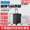 万得福铝镁合金ALC-2223F摄影拉杆箱行李箱旅行箱相机登机机长箱
