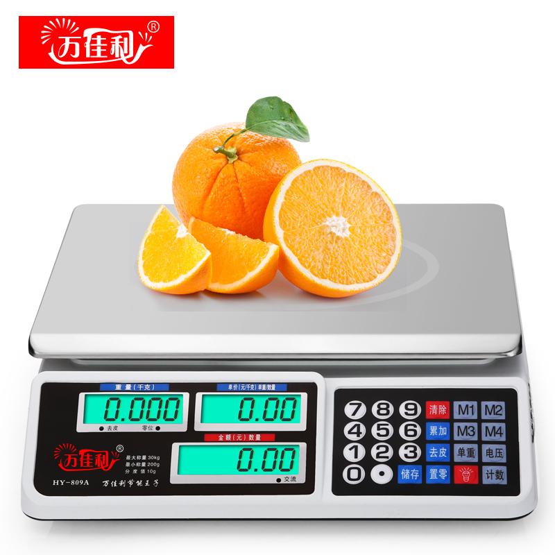 萬佳利電子計價秤電子稱精準台秤30KG廚房稱電子秤水果秤台稱台秤