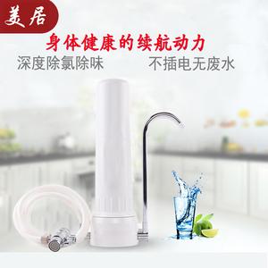 厨房电器小 台上式陶瓷滤芯 水龙头超滤净水器 家用自来水过滤器