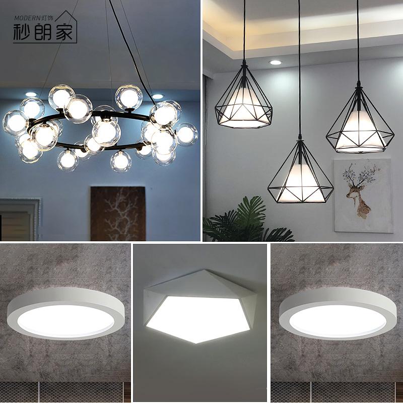 客厅灯具三室两厅全屋灯具套餐组合两房一厅餐厅卧室北欧吊灯玻璃-秒朗家灯饰