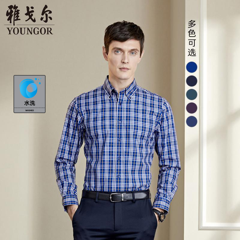 Hui Youngor Long Sleeve Shirt Autumn and Winter New Business Casual Pure Cotton Slim Check Shirt Men 9683 Multicolor
