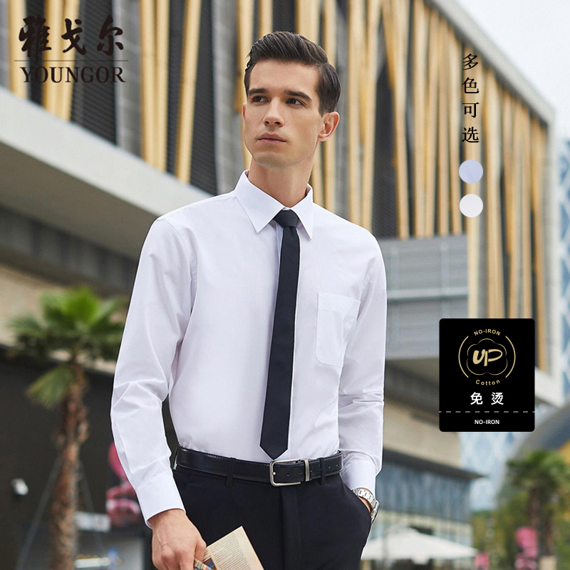 Hui Youngor long-sleeved shirt autumn new official business casual non-iron trend large size white shirt male 6170