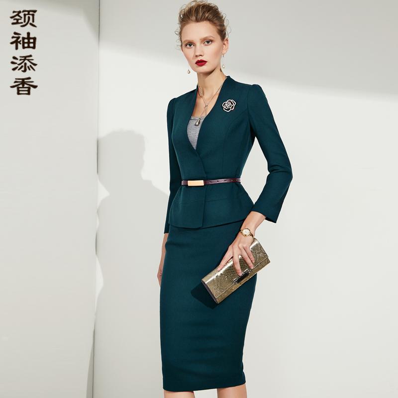 颈袖添香2018秋冬装新款女装时尚气质两件套西装职业装裙装套装裙