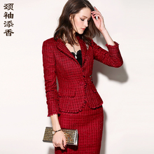 Neck sleeve fragrance 2019 autumn and winter women's professional suit temperament goddess model celebrity small fragrant style suit skirt