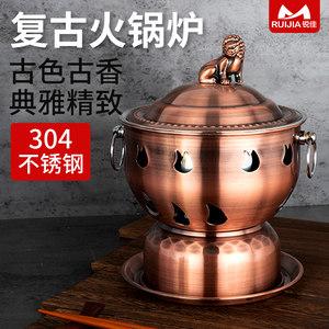 小火锅304不锈钢加厚酒店酒精炉