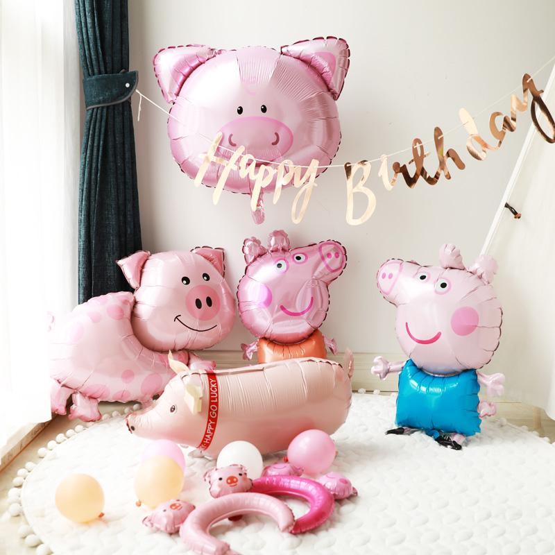 12月01日最新优惠猪气球生日气球 儿童派对猪年气球pig 猪头动物气球 铝膜气球铝箔