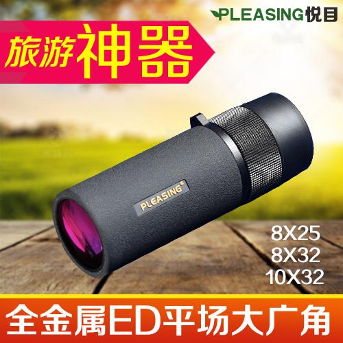 悦目小神棍8×25/32ED  10×32ED手机拍照镜头 便携单筒望远镜