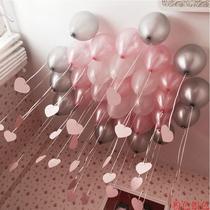 婚庆用品情人节珠光气球爱心吊坠结婚房婚礼装饰生日套餐派对布置