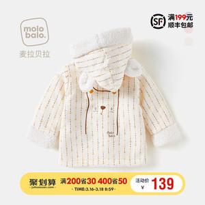 Áo khoác dày cho bé mùa thu và mùa đông trùm đầu ấm áp nam giả da cừu bằng vải cotton độn 1-3 tuổi 2 bé gái áo khoác mùa đông - Áo khoác
