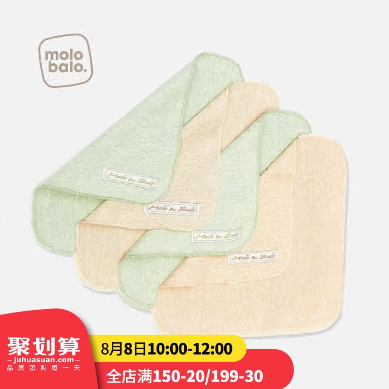 婴儿手帕口水巾手绢 宝宝纯棉口水方巾 彩棉喂奶巾新生婴儿用品