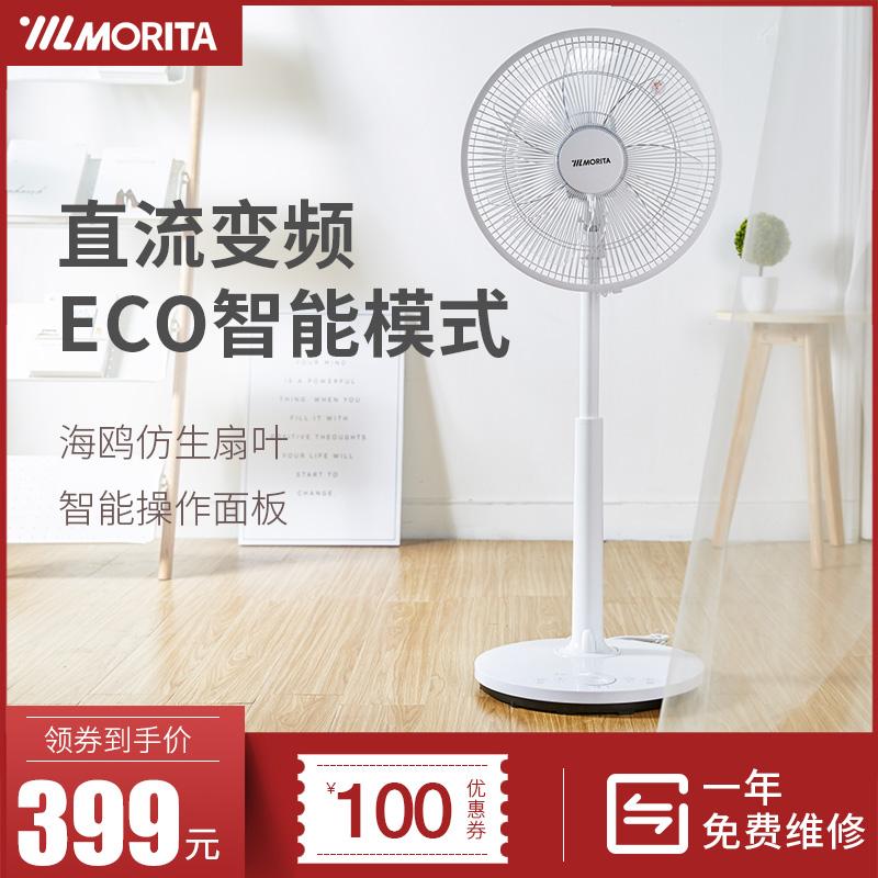 日本morita/森田 直流触摸式电风扇14寸遥控智能风量家用电扇