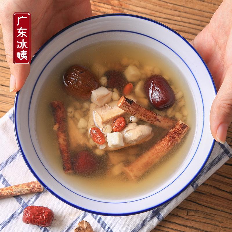 Пальцы волосы персик облако вереск суп питать заполнить гуандун горшок суп материал горшок суп еда лесоматериалы пакет горшок суп материал сухой товары
