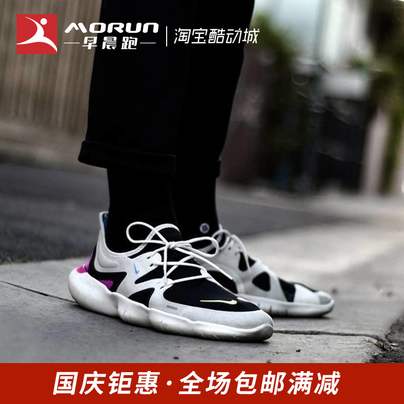 [早晨跑]Nike Free Rn 5.0男女赤足超软舒适休闲跑步鞋AQ1289需要用券