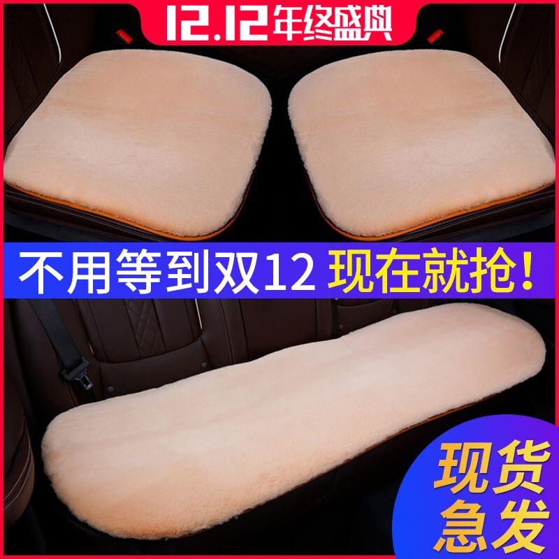 汽车坐垫冬季单片无靠背三件套冬天羊毛短毛绒通用座垫女保暖防滑