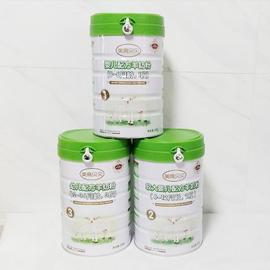 (2罐价)美高贝贝羊奶粉婴幼儿配方2段3段800g桶含乳铁蛋白正品图片