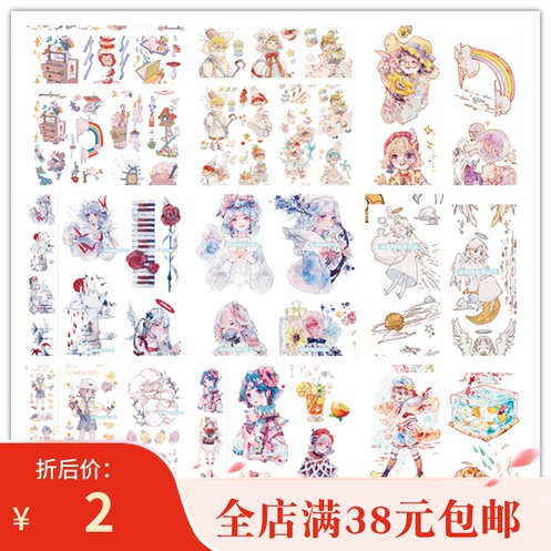 Cat house shop hand tent tape packaging cycle and paper pet new seven days collection 11 yellow mulberry character witch