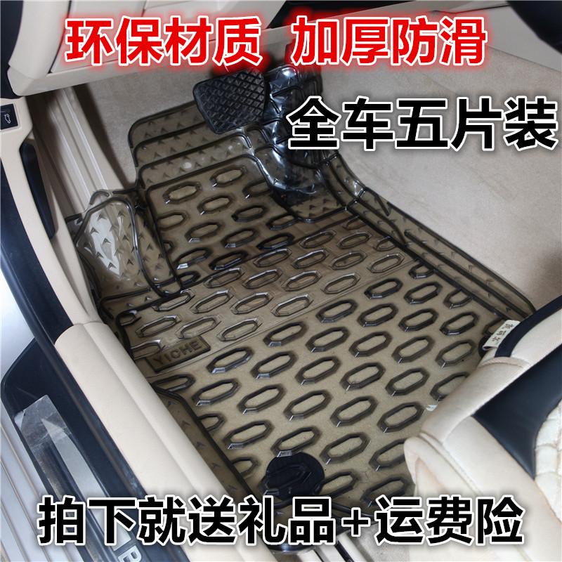环保PVC汽车用塑料加厚通用单片水晶软乳胶防水防滑透明地垫脚垫