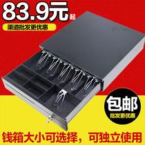 銀馳405五格三檔帶鎖錢箱收錢盒收銀箱超市收款機錢柜獨立使用