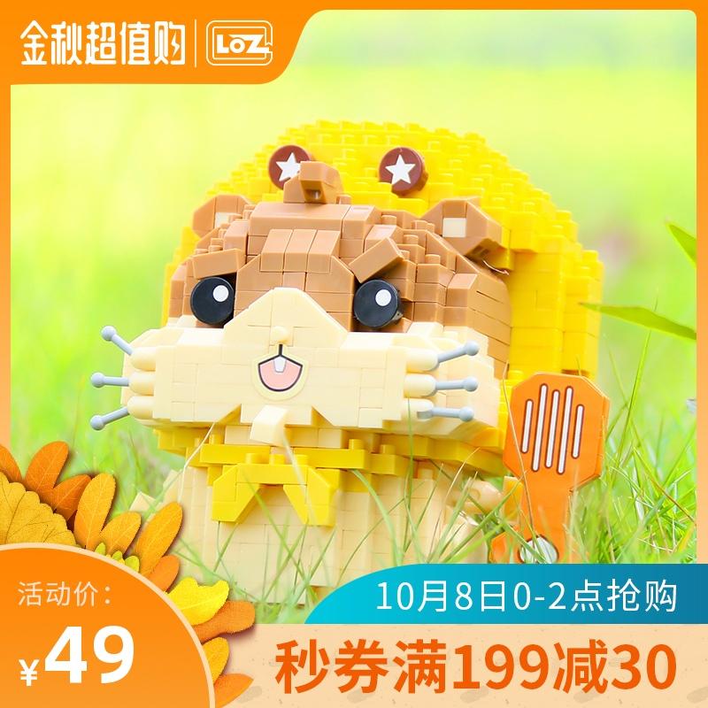 满99.00元可用50元优惠券loz /俐智微小颗粒益智拼装玩具