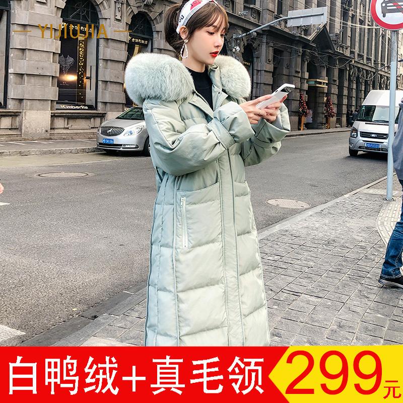 12月09日最新优惠2019新款反季清仓时尚爆款潮羽绒服