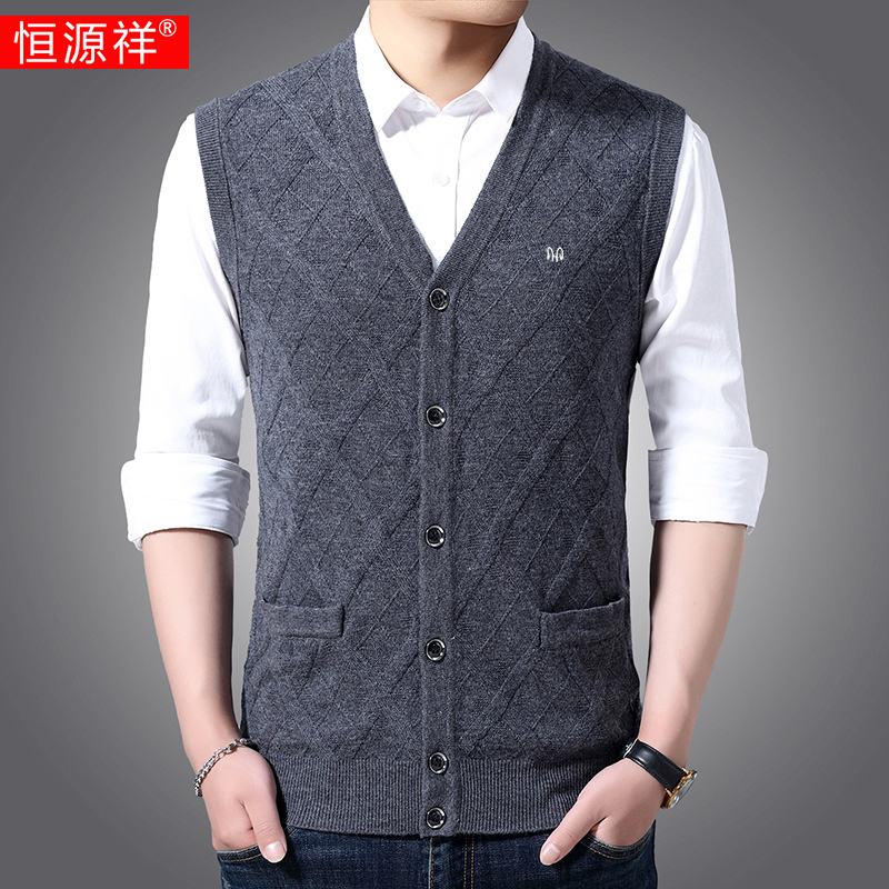 Hengyuanxiang knitted vest mens pocket shoulder, middle-aged and elderly dad with wool sweater, cardigan and vest