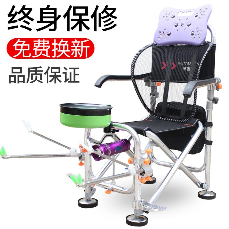 釣椅釣魚椅全地形可躺折疊便攜多功能臺釣椅子漁具釣魚座椅凳特價