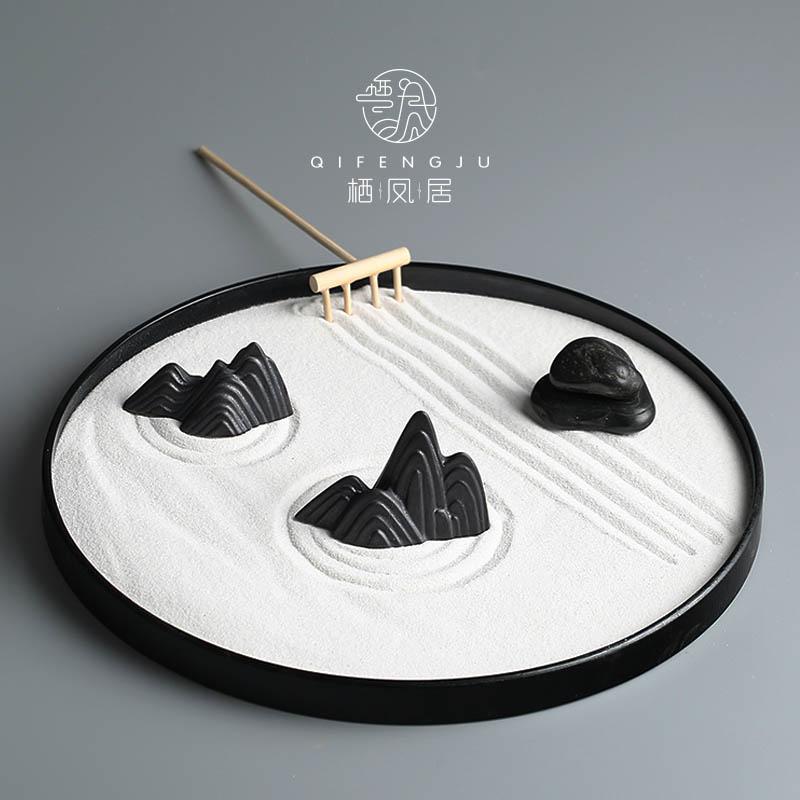 禅意枯山水摆件 日式创意居家客厅茶桌摆设品 沙盘风水微景观礼物