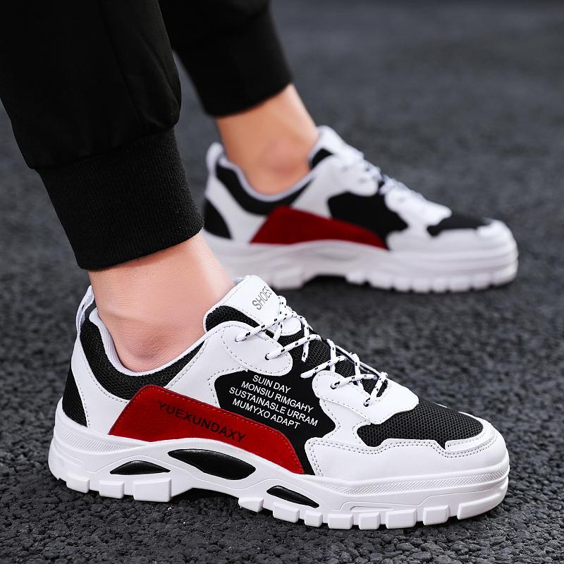 春季男鞋子潮流老爹板鞋男士百搭韩版厚底运动休闲鞋英伦工装皮鞋