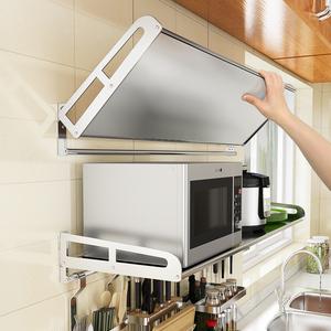 304不锈钢可折叠厨房用品置物架微波炉烤箱壁挂电饭锅调料1层架子