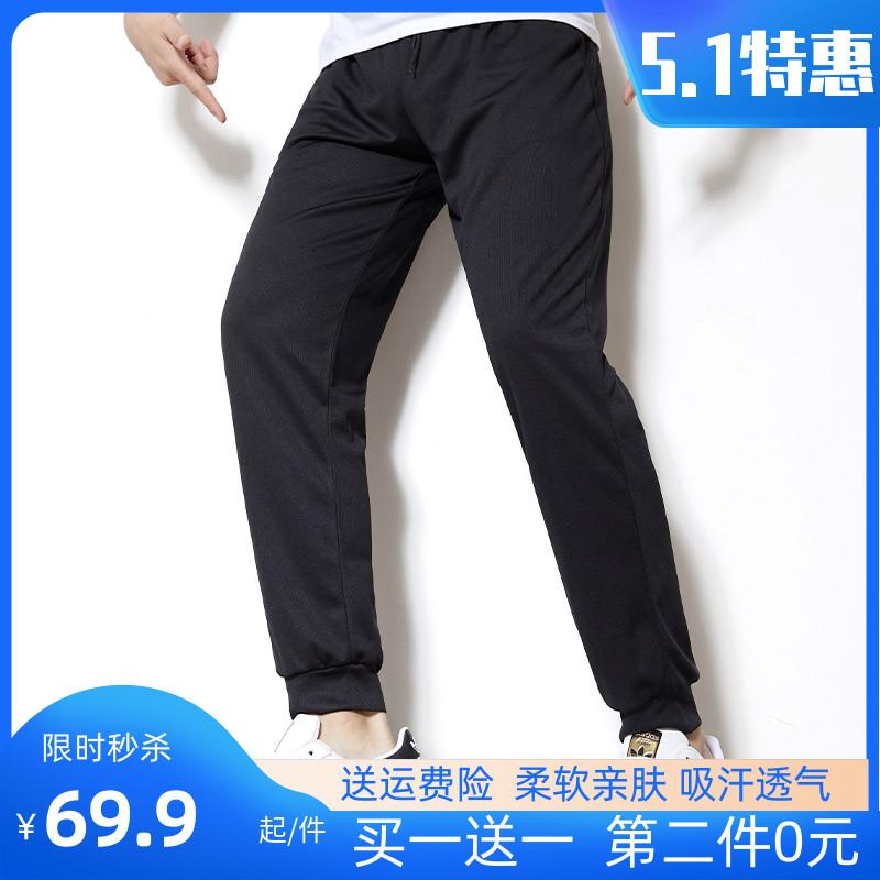 冰丝薄款男士休闲裤夏季宽松直筒运动裤加肥潮流韩版速干空调裤子
