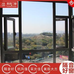 深圳铝合金定制工厂直销平开窗