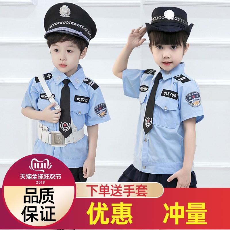 Военная униформа разных стран мира Артикул 569114853854