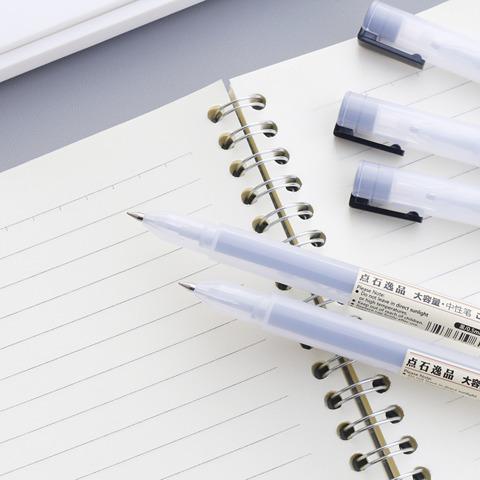 简约0.5mm大容量中性笔子弹头水笔碳素签字笔无印风黑色中性笔文