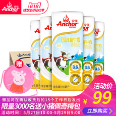 Anchor 190ml*27