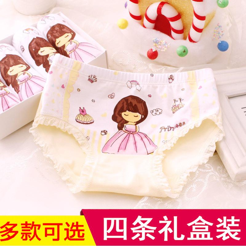 天天特价女3纯棉4三角女孩子内裤