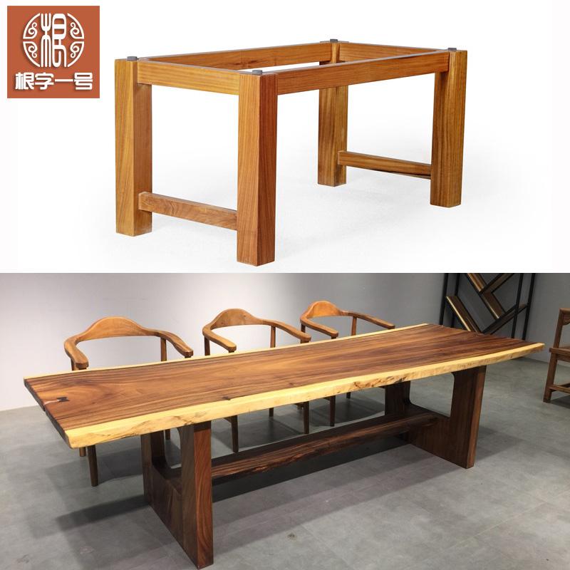 厂家直销加粗大板桌脚支架实木书桌餐桌腿可拆卸原木框式底座定做