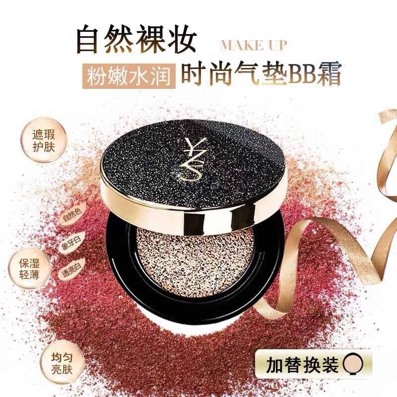 Genuine air cushion BB cream nude make-up beginner girl red screen blemish moisturizing oil control brighten complexion