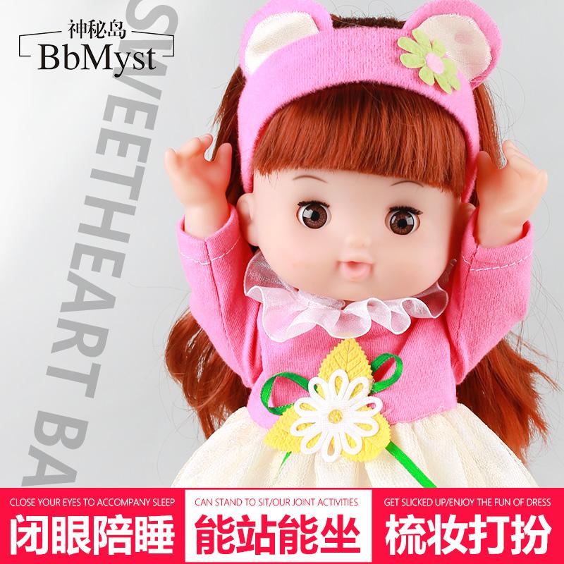 會說話的娃娃智能對話會唱歌仿真巴比公主嬰兒洋娃娃兒童玩具女孩