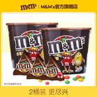 m&m's 玛氏 M&M'S 豆德芙牛奶夹心巧克力豆 2桶装 39.9元(需用券)
