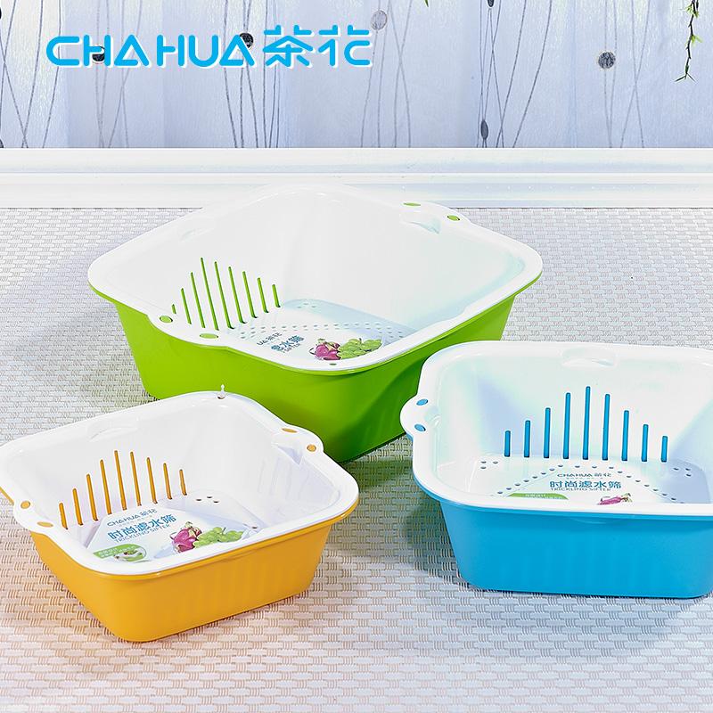 茶花水果盤洗菜籃雙層滴水筐塑料瀝水籃果蔬漏盆淘菜篩子廚房用品