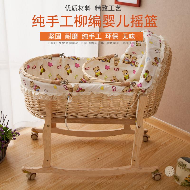 摇篮婴儿篮便携式手提篮藤编柳编睡篮车载婴儿床婴儿蓝带滚轮