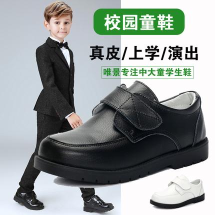 唯景男童皮鞋真皮黑色中大童学生礼服皮鞋演出单鞋秋儿童小皮鞋男