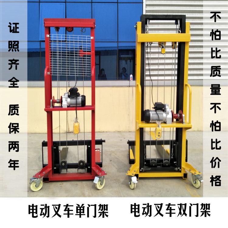 电动叉车2吨1吨装卸搬运堆高车220伏微型电葫芦升降半电动堆高机