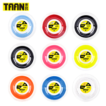 Taan Tai on the big plate tennis line TT5600 8600 5850 large line polyester line hard line high elasticity