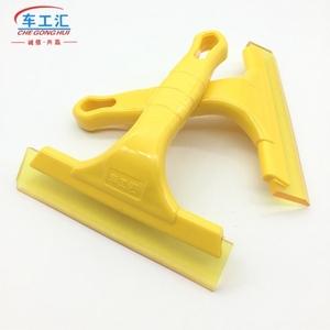 汽车贴膜牛筋刮玻璃水刮 耐磨斜口牛筋刮 汽车贴膜工具胶柄软刮板