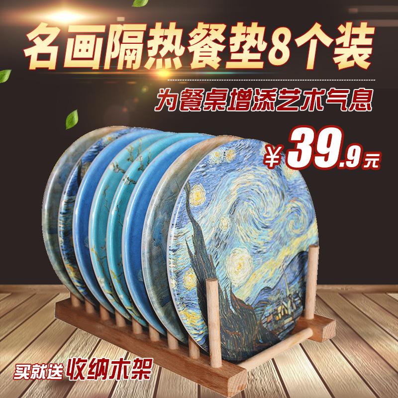 Установки прекрасный сопротивление фарфор изоляция коврик 8 штук горшок подушка тепла площадку близко амин фарфор блюдо подушка обеденный стол ошпаривают подушка